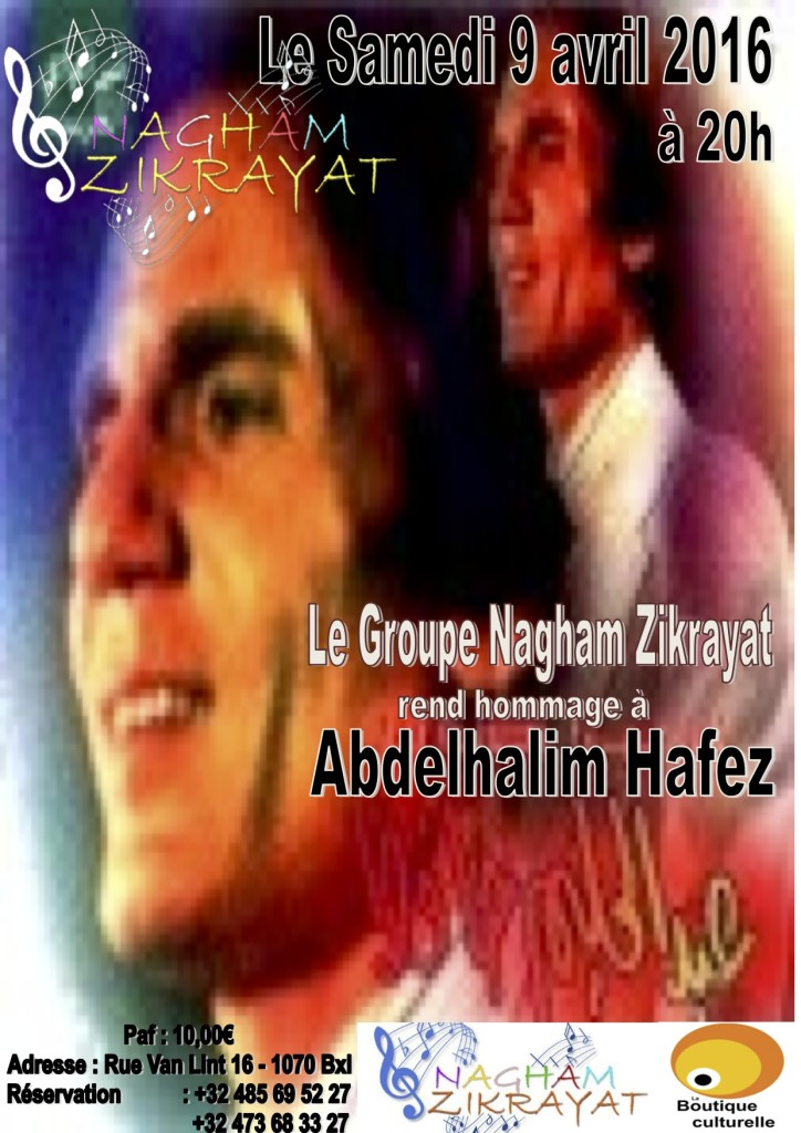 Concert Nagham Zikrayet